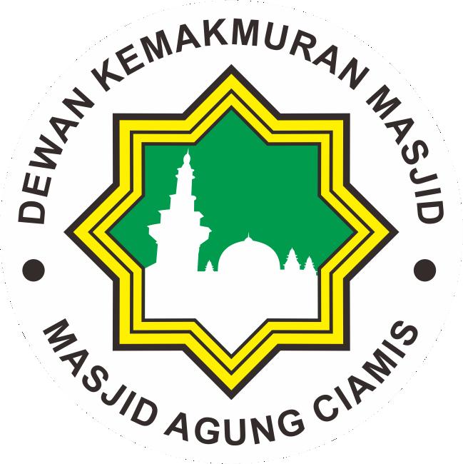 Masjid Agung Kabupaten Ciamis